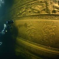 Ciudades bajo el mar, Shi Cheng