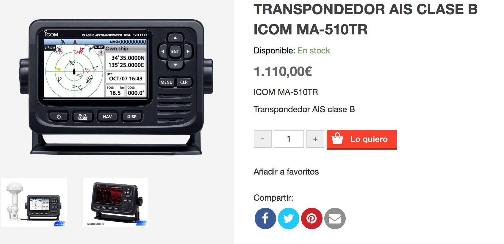ICOM MA-510TR comprar